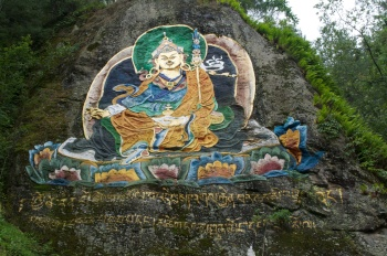 Padmasambhava carved into the hillside on the road to Tango Buddhist University.