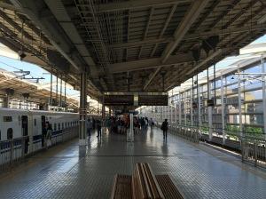 The Nozomi Shinkansen Platform, Kyoto