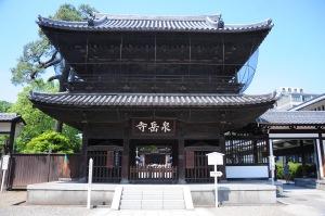 Senkaku-ji Temple
