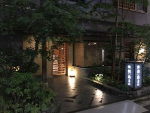 The Entrance to the Ryokan
