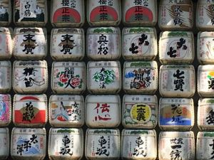 Sake Donations, Meiji Shrine