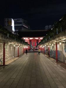 Senso-ji at night, stalls closed.